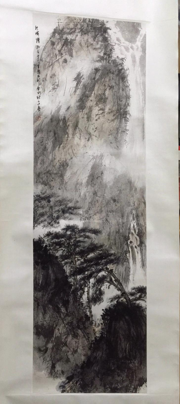 Fu Baoshi(1904-1965), Landscape