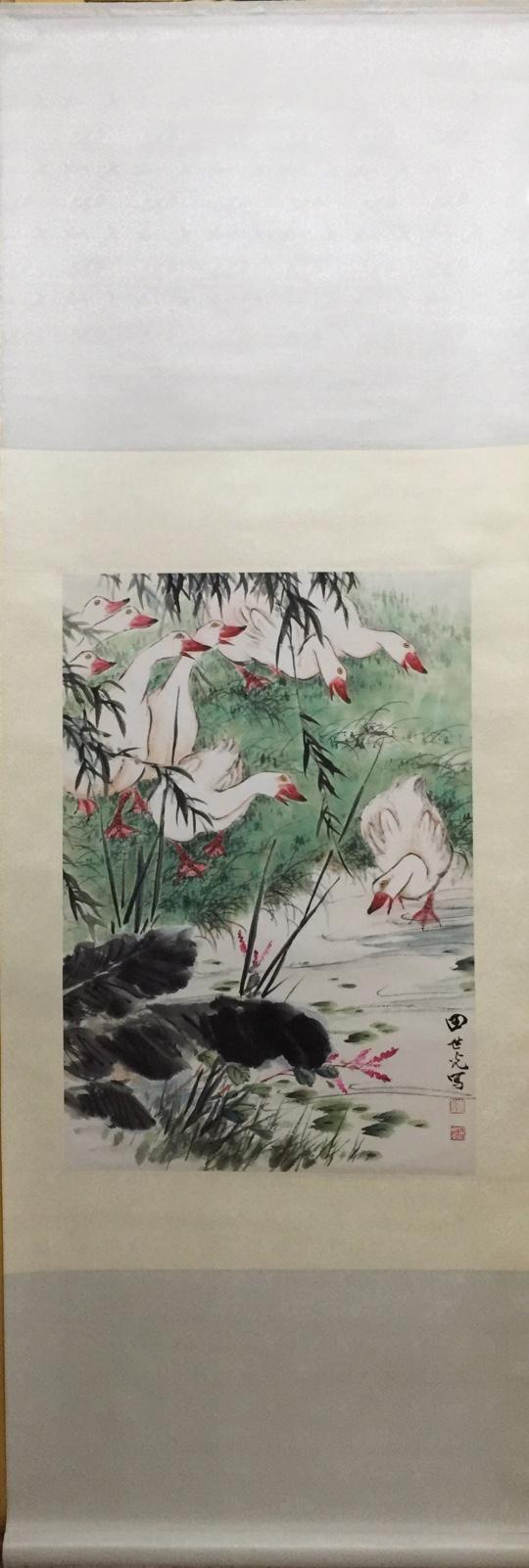 Tian Shiguang(), A Flock of Geese