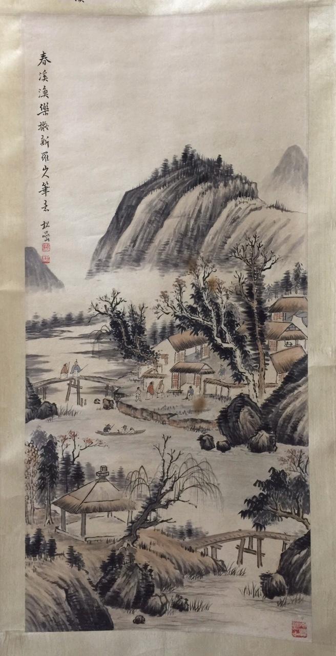 Ancient Painting of Landscape