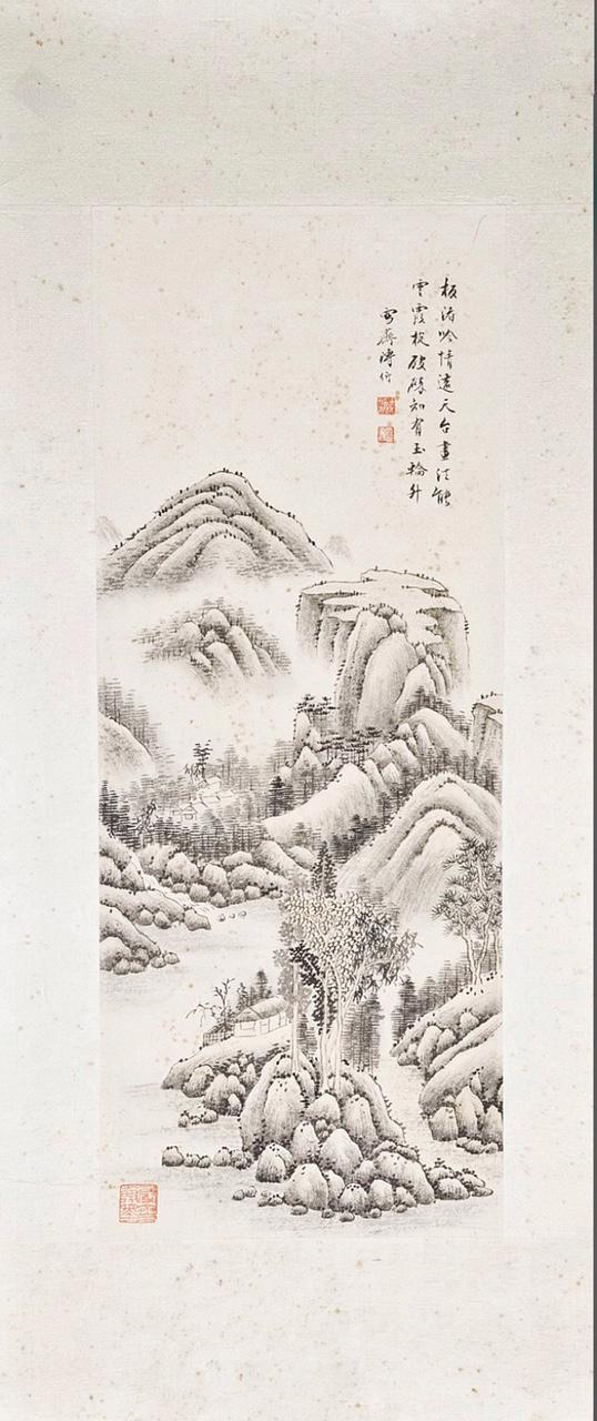 Fu Jin(1893-1966), Landscape