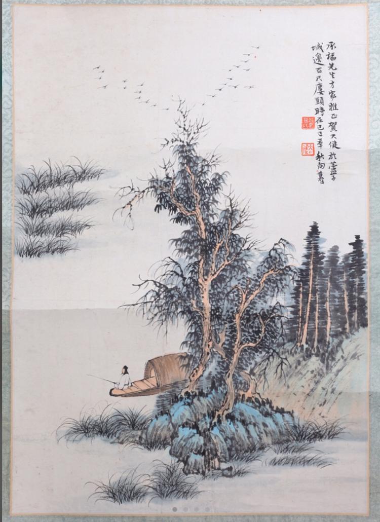 He Tianjian(1891-1977), Landscape