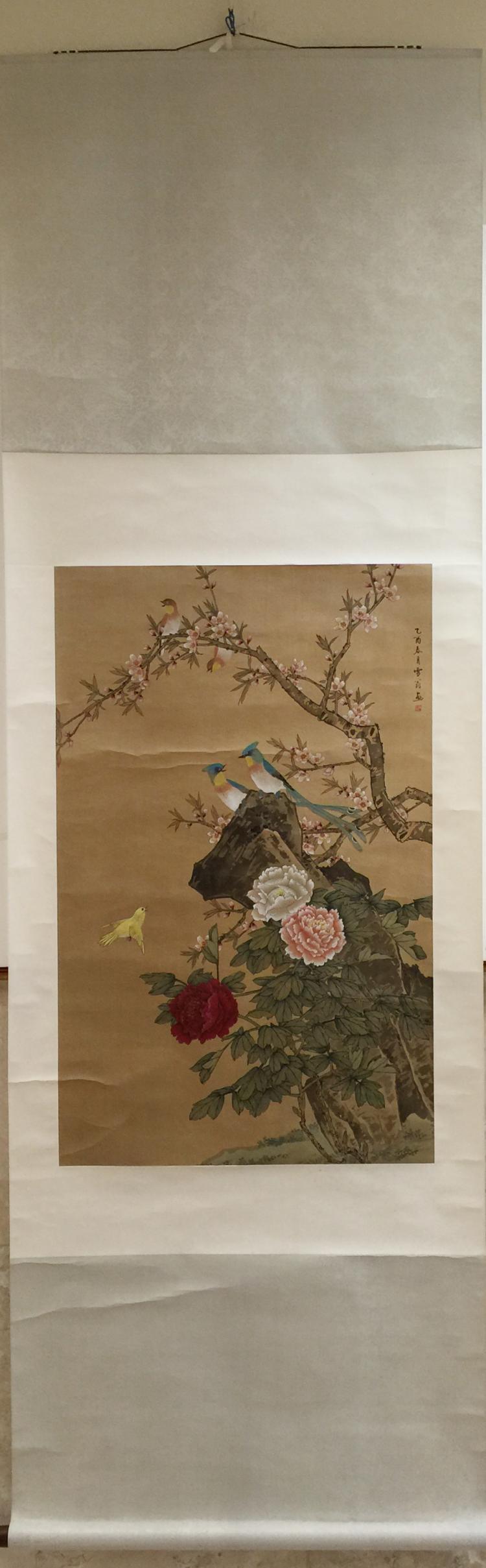 Chen Zhifo£¨1896£1962), Flower and Bird