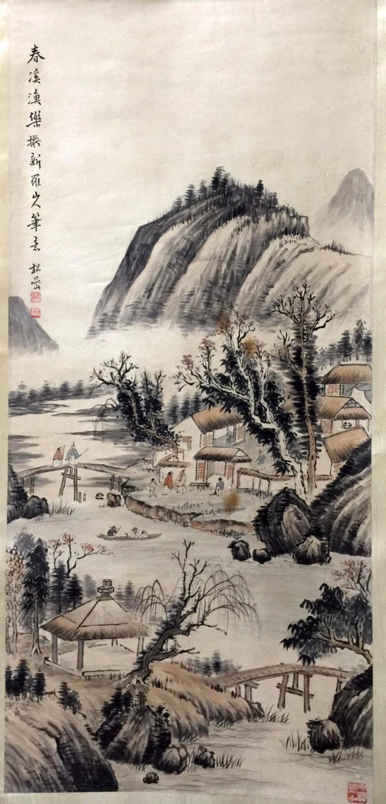 Qian Songyan(1899-1985), Landscape