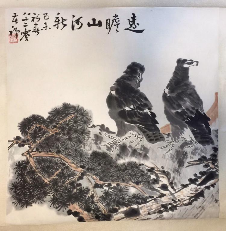 Li Kuchan£¨1899- 1983), Eagle