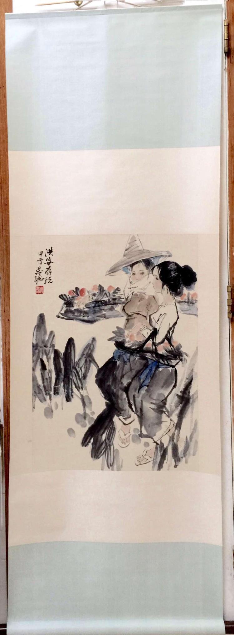 Zhou Sicong (1939-1996), Figure