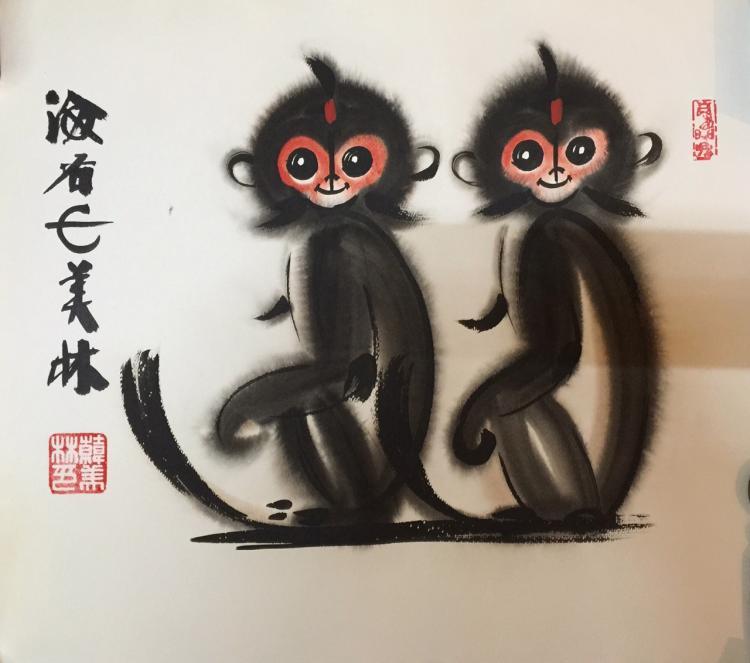 Han Meilin(1936-),Monkey of Figure