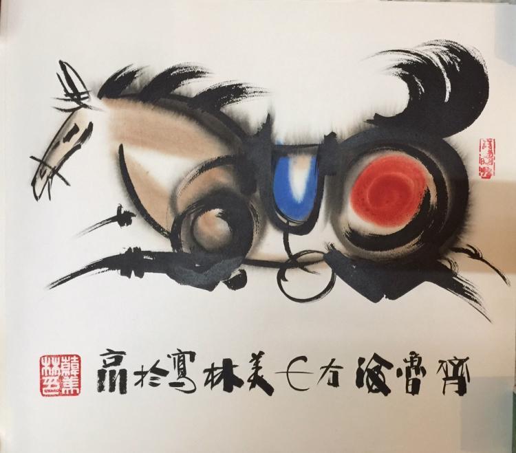 Han Meilin(1936-), Horse of Figure