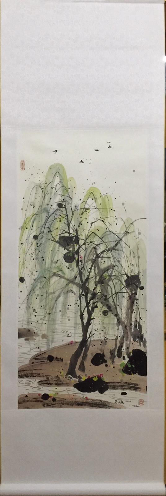 Wu Guanzhong (1919-2010), Landscape