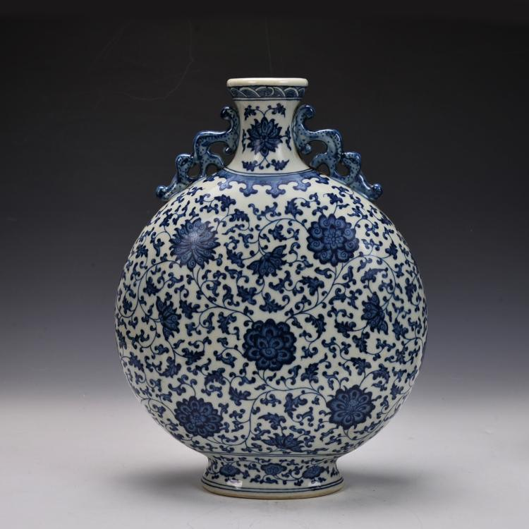 Chines Blue and White Moon Flask
