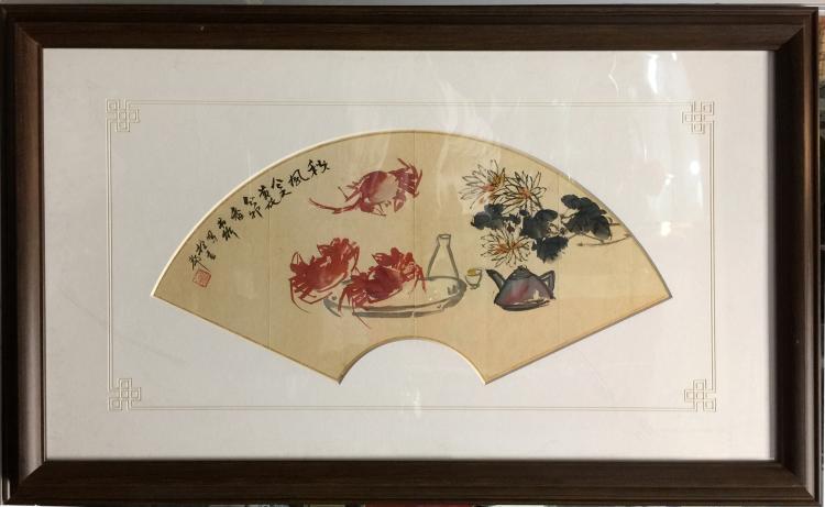 Zhang Shuqi(1900¡ª1957£©,Flower