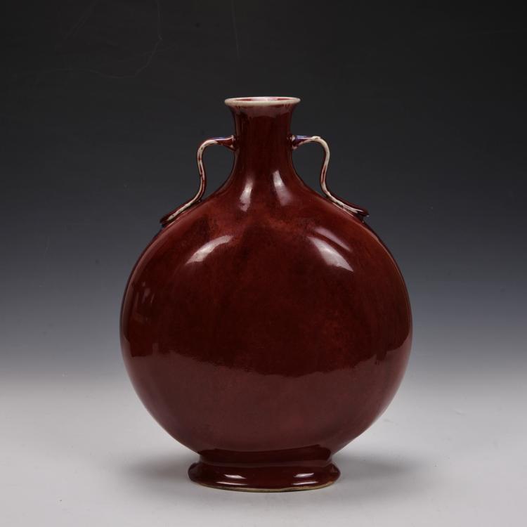 Chinese Monochromes Glazed Moon Flask