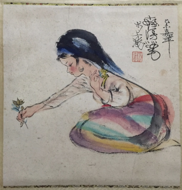 Chen Shifa (1921£2007), Figure