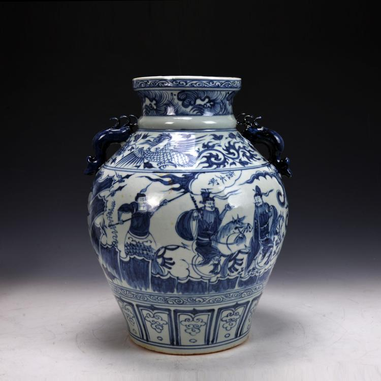 Chinese Yuan Blue and White Jar