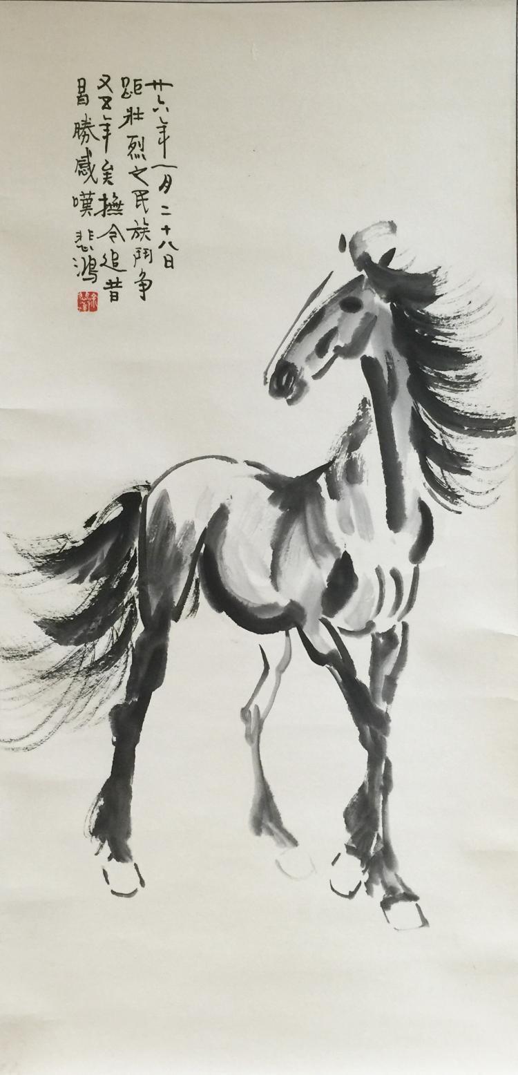 Xu Beihong, Horse