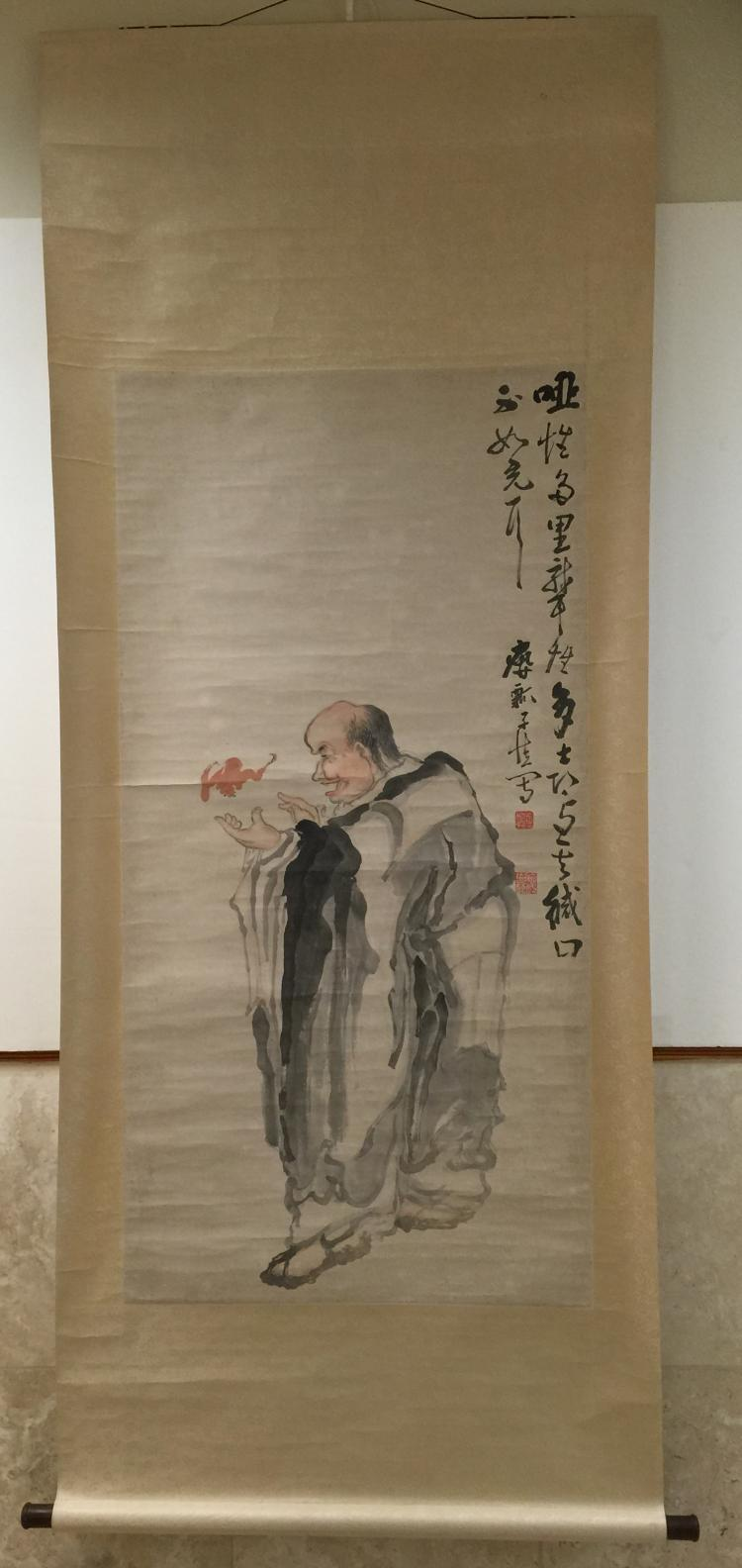 Chinese Scroll Painting of Figure Signed by Huang ShengYa