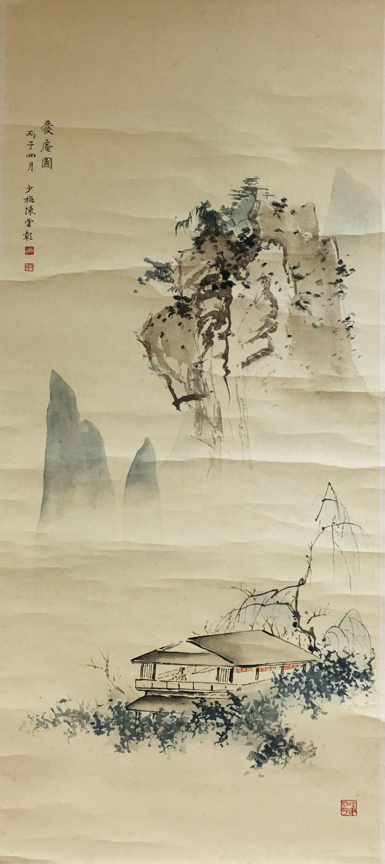 Lu Yanshao (1909-1993), Flower And Bird