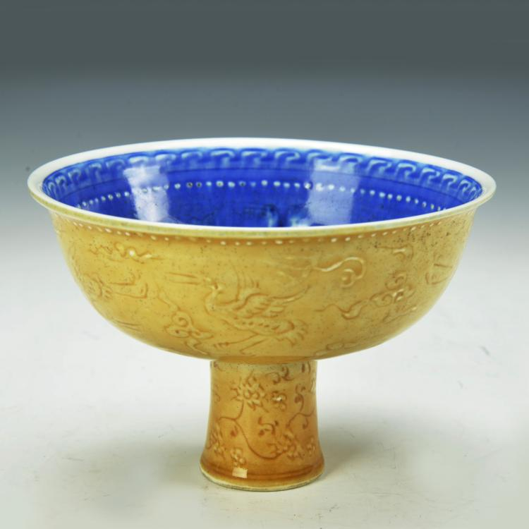 Chinese Antique High Stem Bowl