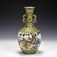 0429 Chinese Art and Antiques