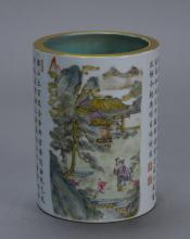 Chinese Famille Rose Poetry Brush Pot
