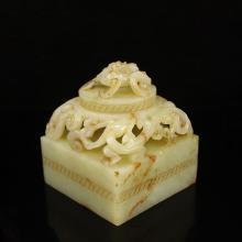 Chinese He Tian Jade Seal Chop