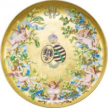 MINTON GOLD GROUND ARMORIAL PRESENTATION CHARGER