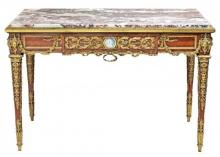 IMPORTANT CENTER TABLE 19TH CENTURY BY ZWIENER