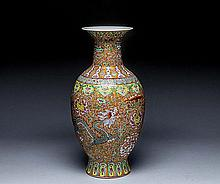 CHINESE FAMILLE ROSE MOCHA GROUND PORCELAIN VASE