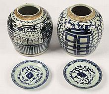 PAIR CHINESE BLUE & WHITE PORCELAIN JARS AND TWO PLATES