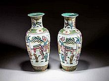 ASSEMBLED PAIR OF CHINESE ENAMELLED PORCELAIN VASES