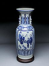 CHINESE BLUE AND WHITE PORCELAIN VASE, 19TH CENTURY