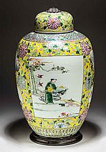 CHINESE FAMILLE VERTE YELLOW GROUND PORCELAIN JAR