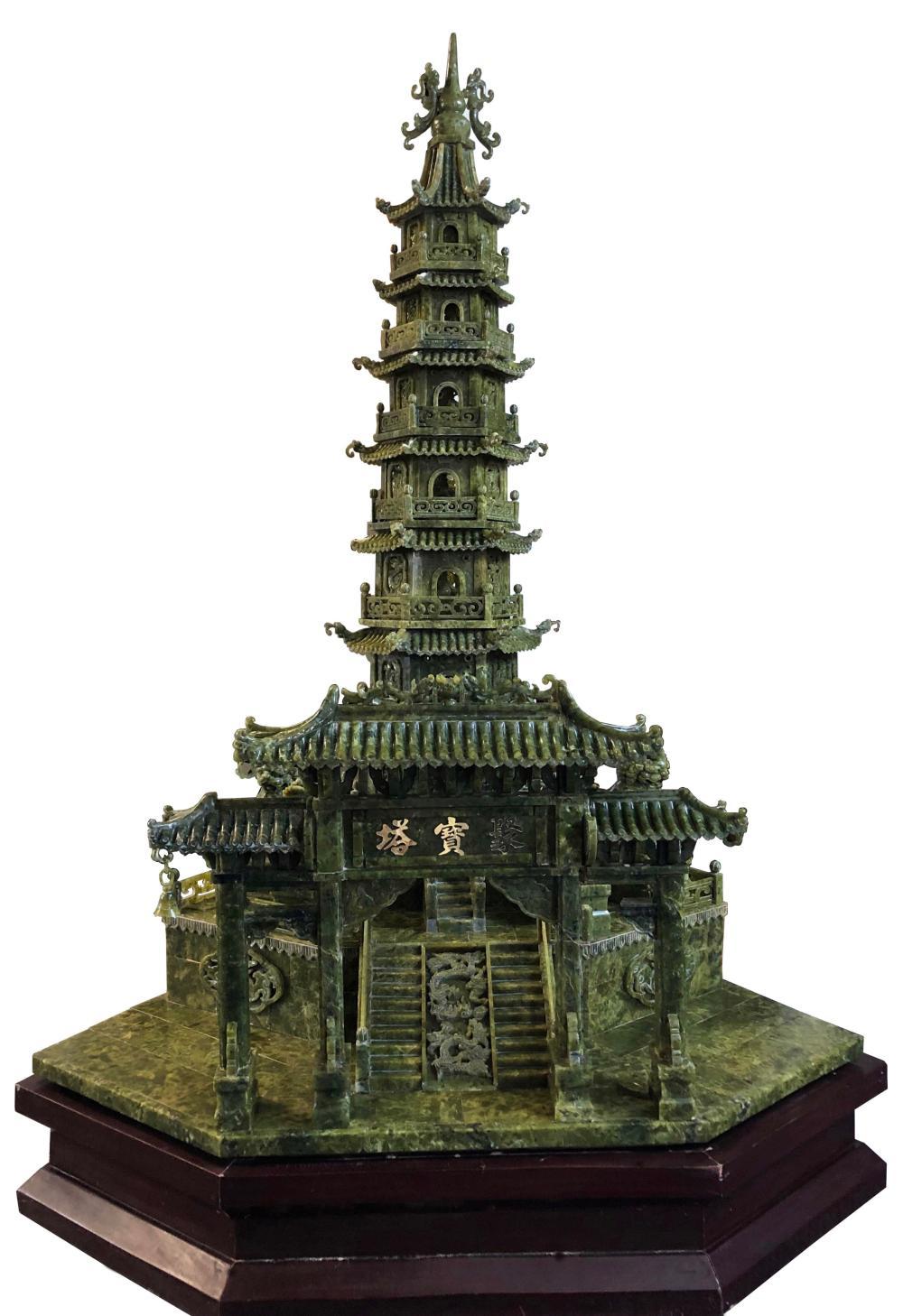 "Palace Size ""Honan Jade"" Pagoda-Form Censer and Cover"