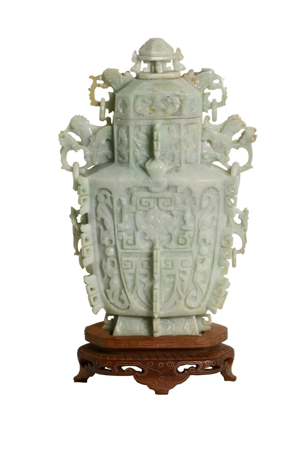 A Jade Vase and Cover, Chinese
