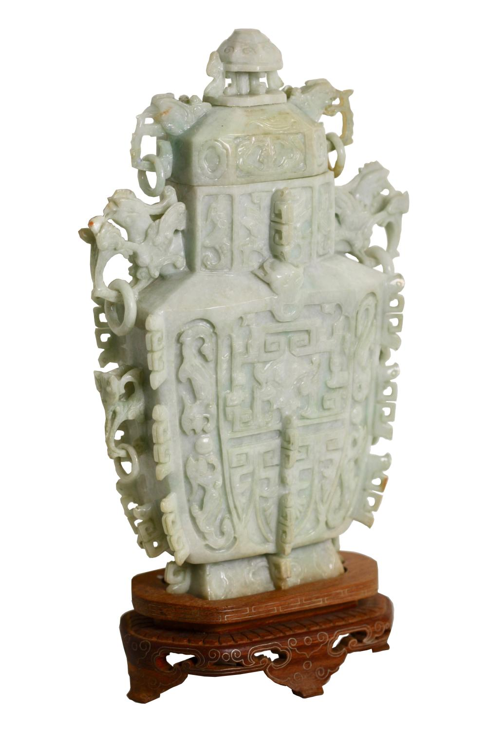 Lot 3: A Jade Vase and Cover, Chinese