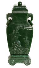 Lot 78: Fine spinach green Jade vase, Chinese