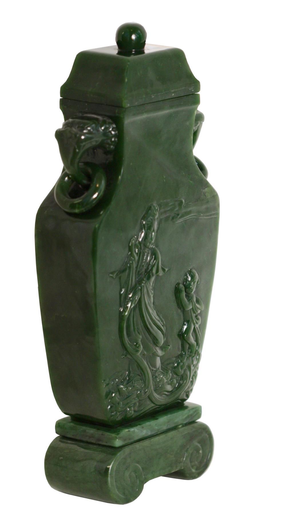 Fine spinach green Jade vase, Chinese