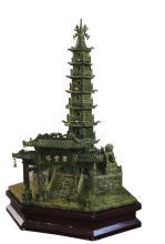 "Lot 1: Palace Size ""Honan Jade"" Pagoda-Form Censer and Cover"