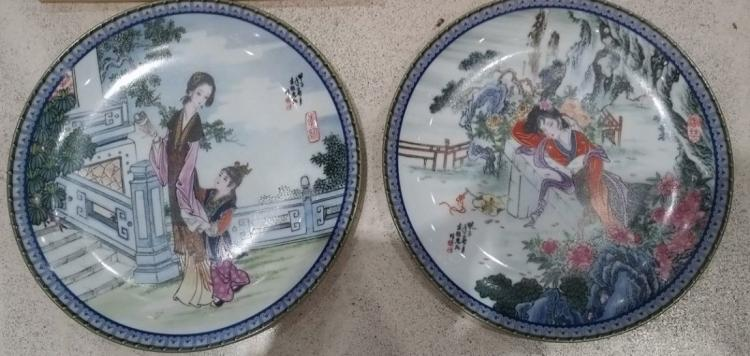 SET OF EIGHT JINGDEZHEN LIMITED EDITION PORCELAIN PLATE
