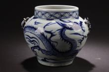 A Chinese Blue and White Dragon-decorating Porcelain Vase