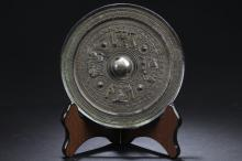 An Estate Chinese Anicent-framing Bronze Mirror Display