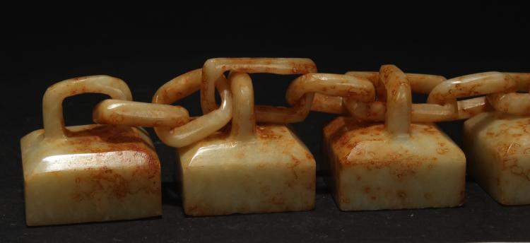 A Chinese Chain-fortune Estate Soapstone Display