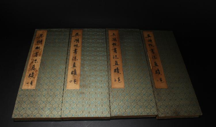 An Estate Chinese Collection Book Display