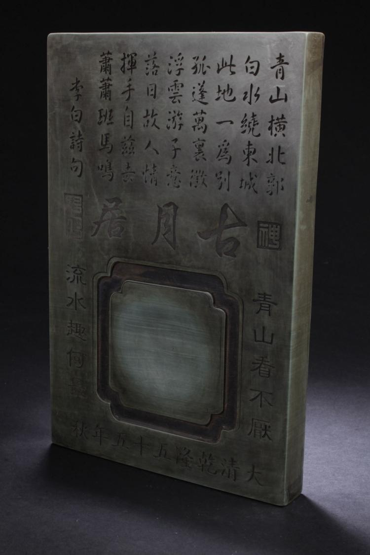 An Estate Chinese Poetry-framing Inkstone Fortune  Display