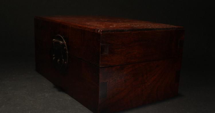 An Estate Chinese Wooden Display Box