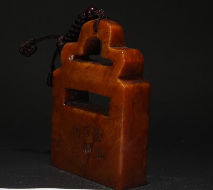 A Chinese Soapstone Estate Pedant Display
