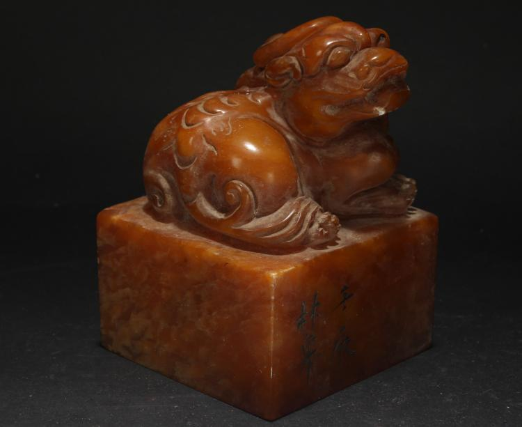 An Estate Chinese Soapstone Seal Display