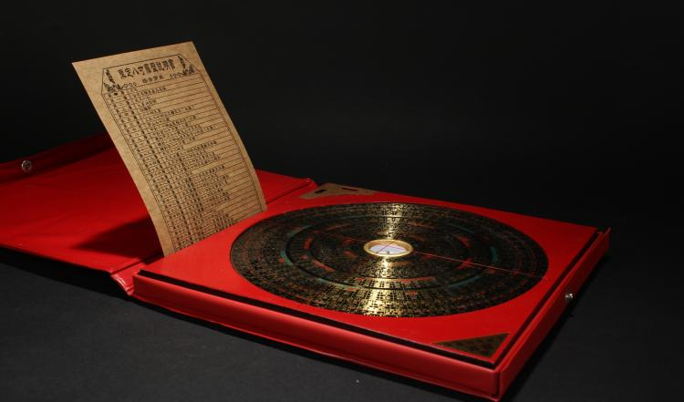 A Chinese Estate Fengshui Compass Display