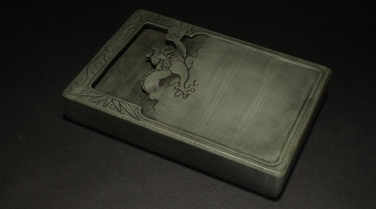 A Chinese Songhua Estate Inkstone Display