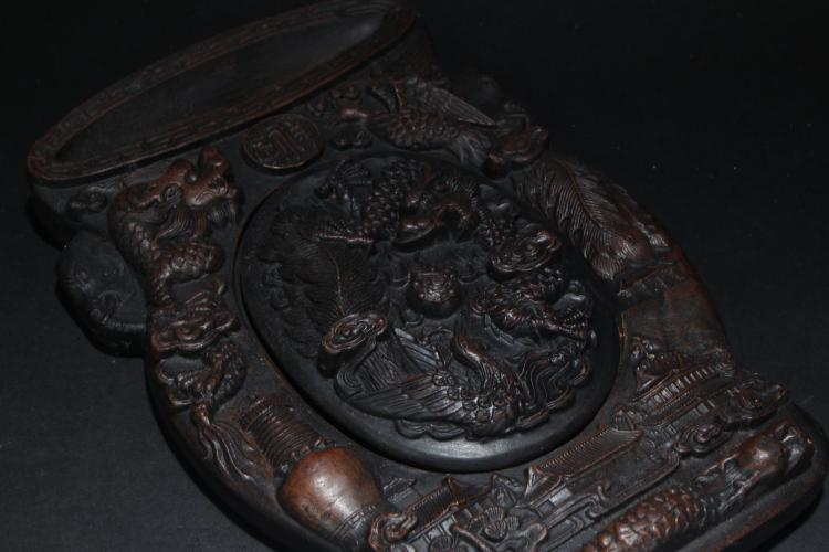 A Chinese Lidded Estate Inkstone Display
