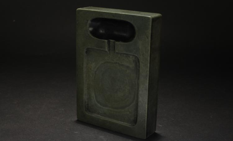 An Estate Chinese Songhua Fortune Inkstone